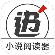 快追小说 V1.0.3 苹果版