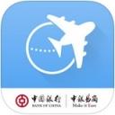 出国金融 V2.2.9 iOS版