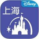 上海迪士尼乐园 V4.7.1 iOS版