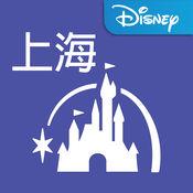 上海迪士尼度假区 V4.1.1 安卓版