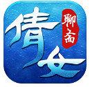 聊斋之倩女幽魂 V1.6 安卓版