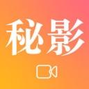 秘影视频加密 V1.0 iOS版