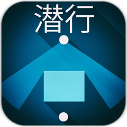 潜行硬核行动 V1.0 苹果版