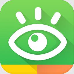 万能看图王 V1.3.6.12061 官网免费版