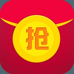 红包快手增强版 V4.2.1 破解版