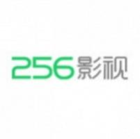 256影视大全 V1.0 免费版