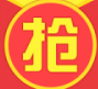 QQ口令红包辅助工具 V1.0 安卓版