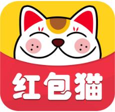 红包猫 V1.20 破解版