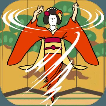 旋转舞姬苹果版