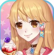 不思议的美食少女 V1.0 安卓版