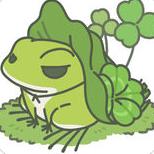 旅行青蛙 V1.2 苹果版