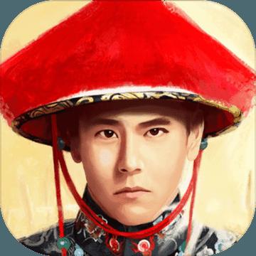 清宫无间斗 V1.0.1 官方版