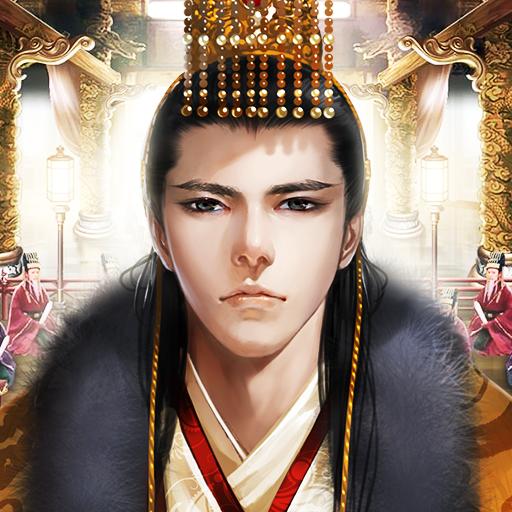 天下王权 V2.8.5 苹果版