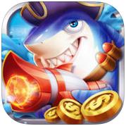 赢乐捕鱼 V1.0.4 苹果版