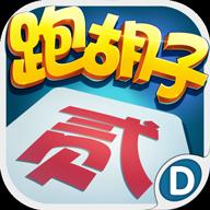 多乐跑胡子 V1.5.1 苹果版
