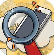 寻找手机大作战 V1.0.3 苹果版