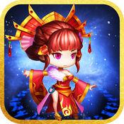 蜀国崛起 V1.0 IOS版