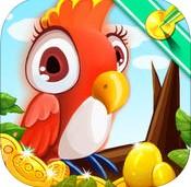 捕鸟达人 V1.3.9 iOS版