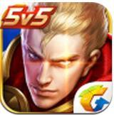 王者荣耀卡尔助手 V1.0.2 安卓版