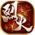 烈火剑法 V1.0.21 苹果版