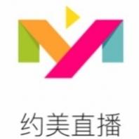 约美直播2018宅男必备 V1.0 破解版