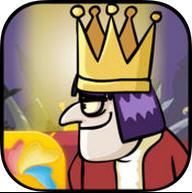 我要当国王无限爱心生命 V1.0 破解版