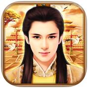 大唐盛世 V1.0.1 苹果版