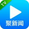 聚新闻 V1.0 TV版