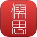 儒思HR V2.9.5 iOS版