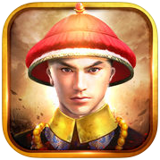 大清攝政王 V1.0.1 安卓版