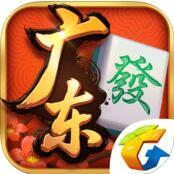 腾讯广东麻将 V1.3.4 苹果版