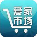爱家市场 V5.0 TV版
