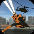 Nax超级英雄 V1.0 安卓版