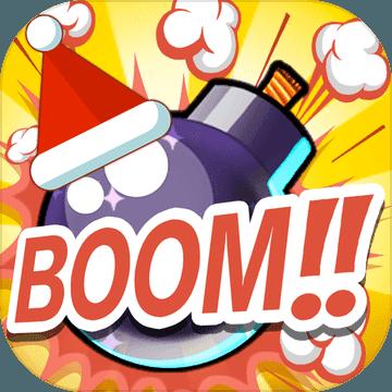 战斗吧炸弹人 V1.0 苹果版