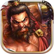 三国电玩来了 V1.0 苹果版