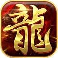 狂刀屠龙 V1.0.0 安卓版