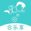 合乐享 V1.0 iOS版