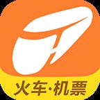 铁友火车票12306抢票神器春运版 V7.0.0 安卓版