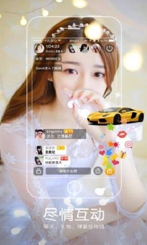Cyou直播  V1.0 安卓版
