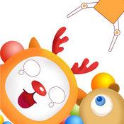 娃娃机大营救 V1.0 iPhone版