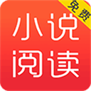小说阅读王 V3.4.6.1036 安卓版