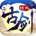 古剑情天 V1.0 安卓版