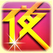 娱夜直播二维码 V1.0 安卓版