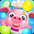 糖果泡泡传奇安卓版下载-糖果泡泡传奇最新手机版下载