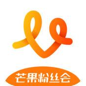 芒果粉丝会 V4.1.0 iPhone版