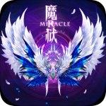 魔狱奇迹 V1.1 苹果版
