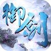 无极剑宗 V1.0 IOS版