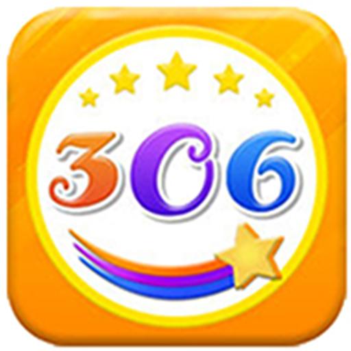 306彩票 V1.0.3 安卓版