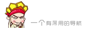 夜趣福利导航 V1.2 安卓版