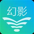 幻影WIFI密码破解器 V2.9999 安卓版